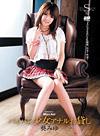 S Model 52 〜パイパン少女のアナルレンタル〜