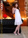 モデルコレクション 51