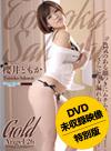 ゴールドエンジェル Vol.26 〜DVD未収録特別版〜