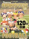 Teeny Sportstars 04