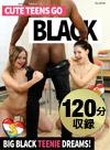 CUTE TEENS GO BLACK - HD