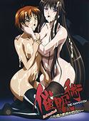 ZERO 2nd version-2 〜幻想と淫欲の領域に〜