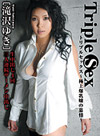 MUGEN EX Vol.5 トリプルセックス