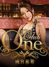 CLUB ONE 成宮祐希