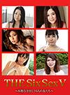 THE SIX SEX Ⅴ 〜本能むき出し!6人の女たち〜