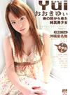 MUGEN Vol.15 Ooki Yui