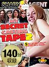 SHADY AGENT - MY SECRETCASTING TAPE 02