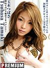 初めての中出し乱交 SAMURAI PORN Vol.26