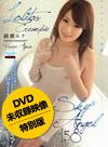 スカイエンジェル 158 〜DVD未収録映像 〜