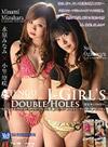 Tengu J-Girl's Double Holes