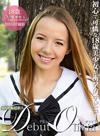 初心で可憐な18歳美少女が衝撃的デビュー DEBUT OLIVIA