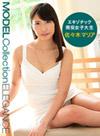 モデルコレクション 159